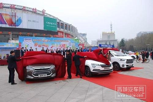 2018哈尔滨海宁车展